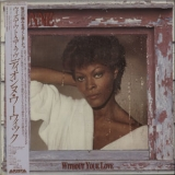 Dionne Warwick - Without Your Love '1985