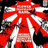 Flower Travellin' Band - Music Composed Mainly By Humans '1970