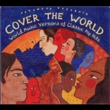 Various Artists - Putumayo Presents: Cover The World '2003