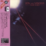 Jon & Vangelis - Short Stories [japanese Mini Lp] '1980
