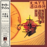 Kate Bush - The Kick Inside [TOCP-67815 Japan] '1978