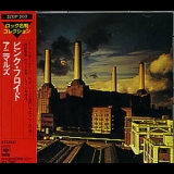 Pink Floyd - Animals (Japanese Edition) '1977