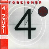 Foreigner - 4 (2002, Japanese Remaster) '1981