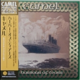 Camel - Harbour Of Tears (japan Mini-LP CD) '1996