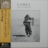 Camel - Dust And Dreams (japan Mini-lp Cd) '1991