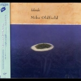 Mike Oldfield - Islands (Japanese Press 2000) '1987