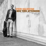 Steve Kaldestad - New York Afternoon '2015