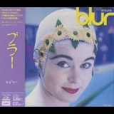 Blur - Leisure '1991