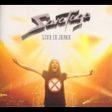 Savatage - The Ultimate Boxset (CD10: Live in Japan) '2014