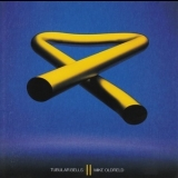 Mike Oldfield - Tubular Bells II '1992