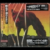 Prodigy, The - The Day Is My Enemy (Japan Edition, VICP-65301) '2015