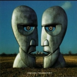 Pink Floyd - Oh by the Way (CD16: The Division Bell) '2007
