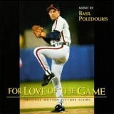 Basil Poledouris - For Love Of The Game '1999