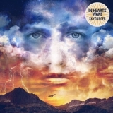 In Hearts Wake - Skydancer '2015