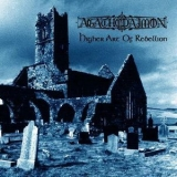 Agathodaimon - Higher Art Of Rebellion '1999