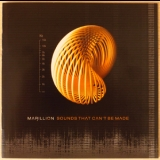 Marillion - Sounds That Can't Be Made (Germany - 0208169ERE) '2012