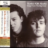 Tears for Fears - Songs From The Big Chair '1985