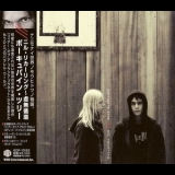 Porcupine Tree - Nil Recurring (japan Release) '2007