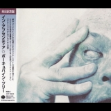 Porcupine Tree - In Absentia - Japan (iecp-10068) '2003