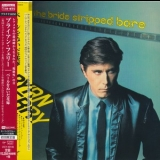 Bryan Ferry - The Bride Stripped Bare (Mini LP PT-SHM Universal Japan 2015) '1978