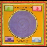 Talking Heads - Speaking In Tongues (Remastered 2005) '1982