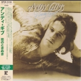 Andy Gibb - Flowing Rivers '1977