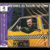 Bob James - All Around The Town (Japan Edition 2015) '1981