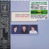 Manic Street Preachers - Everything Must Go (japan) '1996