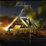 Asia - Anthologia (disc 1) '2002
