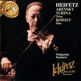 Jascha Heifetz - The Heifetz Collection, Vol.27: Arensky / Kodaly / Turina '1994