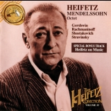 Jascha Heifetz - The Heifetz Collection, Vol.35: Mendelssohn Octet '1994