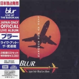Blur - Live At The Budokan (japan) '1995