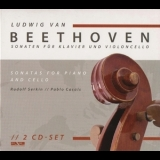 Beethoven - Cello Sonatas - Casals, Serkin (2CD) '2005