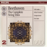 1-2 : Grumiaux Trio - Beethoven : Complete String Trios '1997
