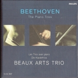 Beaux Arts Trio - Beethoven : The Piano Trios '1981