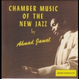 Ahmad Jamal - Trio And Quintet Recordings With Ray Crawford '2016