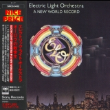 Electric Light Orchestra - A New World Record (1998 Japan Edition) '1976