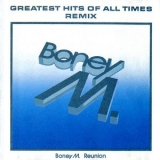 Boney M - Greatest Hits Of All Times - Remix '1988