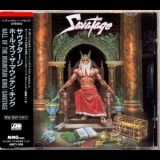 Savatage - Hall of the Mountain King (Japanese Edition) '1987