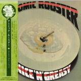 Atomic Rooster - Nice 'n' Greasy '2005