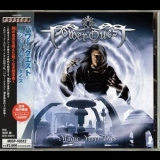 Power Quest - Magic Never Dies (Japanese. Edition) '2005