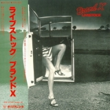 Brand X - Livestock (Mini LP SHM-CD Universal Japan 2014) '1977
