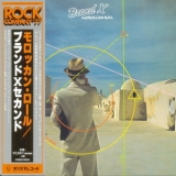 Brand X - Moroccan Roll (Mini LP SHM-CD Universal Japan 2014) '1977