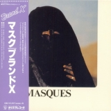 Brand X - Masques (Mini LP SHM-CD Universal Japan 2014) '1978
