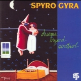 Spyro Gyra - Dreams Beyond Control '1993