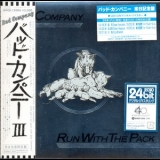 Bad Company - Run With The Pack [2010 Japan, WPCR-13904] '1976