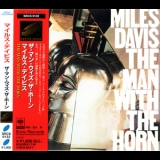 Miles Davis - The Man With The Horn '1981