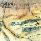 Brian Eno - Ambient 4 - On Land '1982
