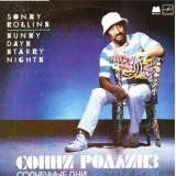 Sonny Rollins - Sunny Days, Starry Nights '1984