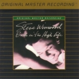 Steve Winwood - Back In The High Life '1986